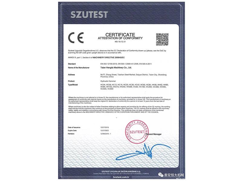 出口许可CE证书